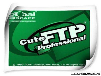 Cuteftp 8.3 professional